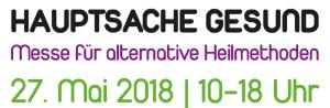 Logo_Messe_2018